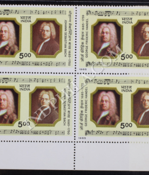 JOHANN SEBASTIAN BACH & GEORGE FRIDERIC HANDEL BLOCK OF 4 INDIA COMMEMORATIVE STAMP