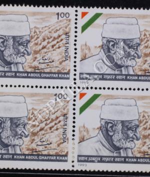 KHAN ABDUL GHAFFAR KHAN BLOCK OF 4 INDIA COMMEMORATIVE STAMP