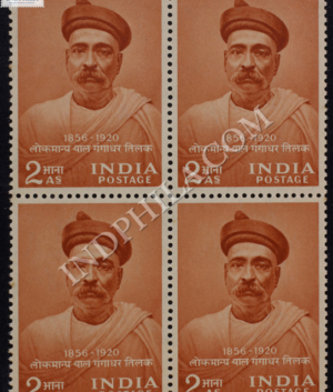 LOKMANYA BAL GANGADHAR TILAK 1856 1920 BLOCK OF 4 INDIA COMMEMORATIVE STAMP