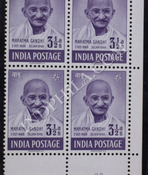 MAHATMA GANDHI 2 OCT 1869 30 JAN 1948 S2 BLOCK OF 4 INDIA COMMEMORATIVE STAMP