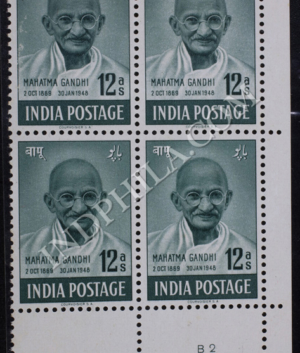 MAHATMA GANDHI 2 OCT 1869 30 JAN 1948 S3 BLOCK OF 4 INDIA COMMEMORATIVE STAMP