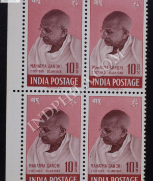 MAHATMA GANDHI 2 OCT 1869 30 JAN 1948 S4 BLOCK OF 4 INDIA COMMEMORATIVE STAMP