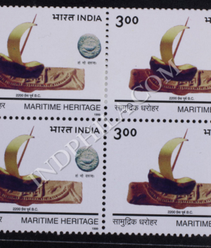 MARITIME HERITAGE S1 BLOCK OF 4 INDIA COMMEMORATIVE STAMP