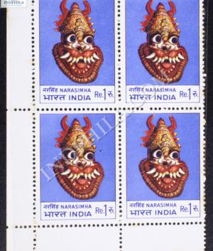 MASKS NARASIMHA BLOCK OF 4 INDIA COMMEMORATIVE STAMP