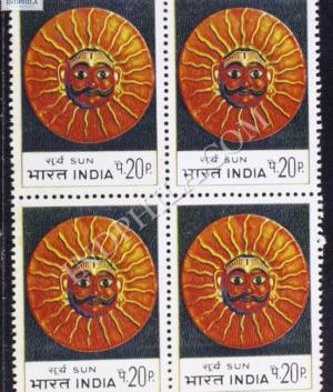MASKS SUN BLOCK OF 4 INDIA COMMEMORATIVE STAMP