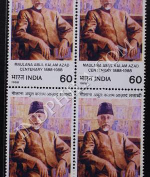 MAULANA ABUL KALAM AZAD BLOCK OF 4 INDIA COMMEMORATIVE STAMP