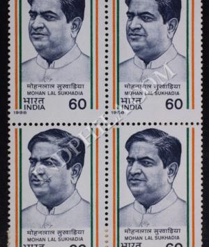 MOHAN LAL SUKHADIA BLOCK OF 4 INDIA COMMEMORATIVE STAMP