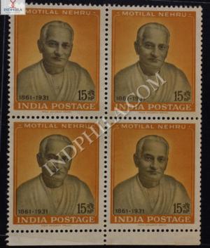 MOTILAL NEHRU 1861 1931 BLOCK OF 4 INDIA COMMEMORATIVE STAMP