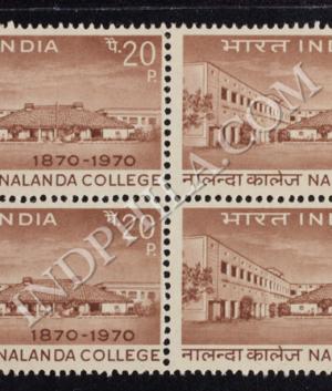 NALANDA COLLEGE 1870 1970 BLOCK OF 4 INDIA COMMEMORATIVE STAMP