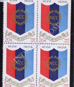 NATIONAL CADET CORPS 1948 1973 BLOCK OF 4 INDIA COMMEMORATIVE STAMP