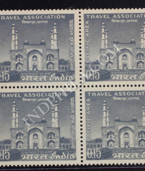 PACIFIC AREA TRAVEL ASSOCIATION BLOCK OF 4 INDIA COMMEMORATIVE STAMP