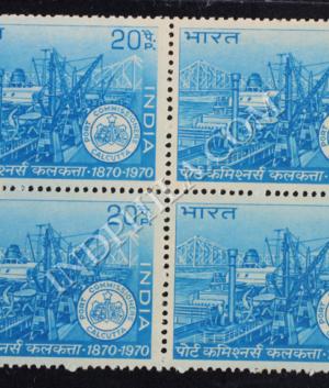 PORT COMMISSIONERS CALCUTTA 1870 1970 BLOCK OF 4 INDIA COMMEMORATIVE STAMP