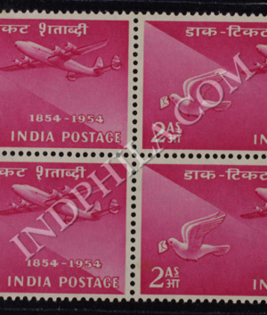 POSTAGE STAMP CENTENARY 1854 1954 COURIER PIGEON AND PLANE S1 BLOCK OF 4 INDIA COMMEMORATIVE STAMP