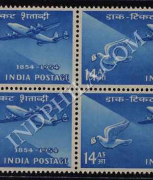 POSTAGE STAMP CENTENARY 1854 1954 COURIER PIGEON AND PLANE S2 BLOCK OF 4 INDIA COMMEMORATIVE STAMP