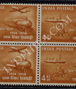 POSTAGE STAMP CENTENARY 1854 1954 CYCLE TRAIN SHIP AND PLANE BLOCK OF 4 INDIA COMMEMORATIVE STAMP