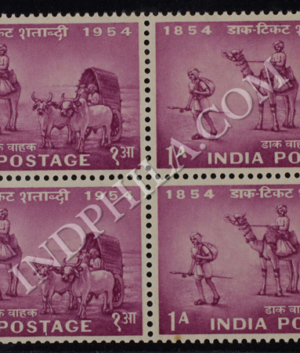 POSTAGE STAMP CENTENARY 1854 1954 RUNNER CAMEL AND BULLOCK CART BLOCK OF 4 INDIA COMMEMORATIVE STAMP