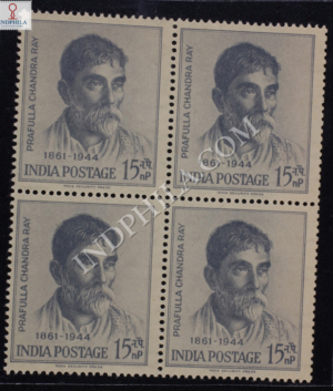 PRAFULLA CHANDRA RAY 1861 1944 BLOCK OF 4 INDIA COMMEMORATIVE STAMP
