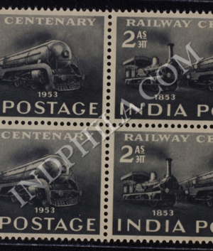 RAILWAY CENTENARY 1853 1953 BLOCK OF 4 INDIA COMMEMORATIVE STAMP