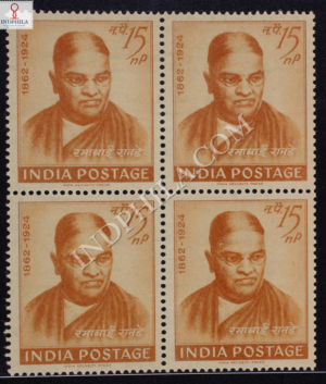 RAMABAI RANADE 1862 1924 BLOCK OF 4 INDIA COMMEMORATIVE STAMP