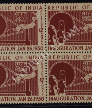REPUBLIC OF INDIA INAUGURATION JAN 26 1950 CHARKA AND CLOTH BLOCK OF 4 INDIA COMMEMORATIVE STAMP