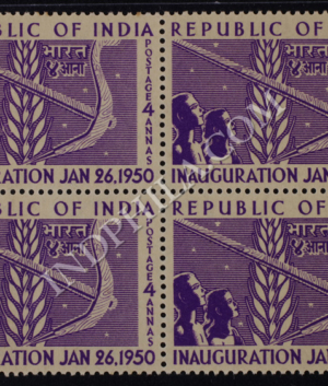 REPUBLIC OF INDIA INAUGURATION JAN 26 1950 CORN AND PLOUGH BLOCK OF 4 INDIA COMMEMORATIVE STAMP