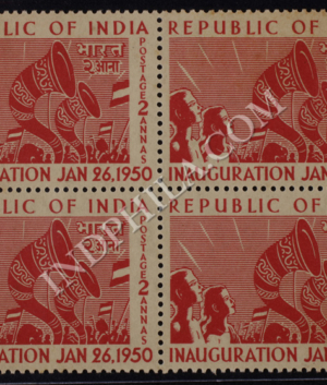 REPUBLIC OF INDIA INAUGURATION JAN 26 1950 REJOICING CROWDS BLOCK OF 4 INDIA COMMEMORATIVE STAMP