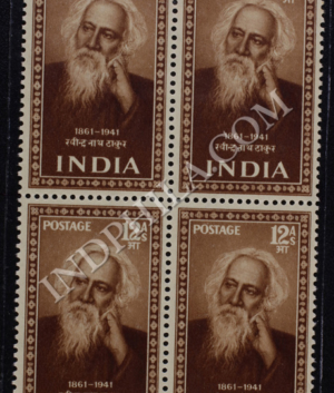 SAINTS AND POETS RABINDRANATH TAGORE 1861 1941 BLOCK OF 4 INDIA COMMEMORATIVE STAMP