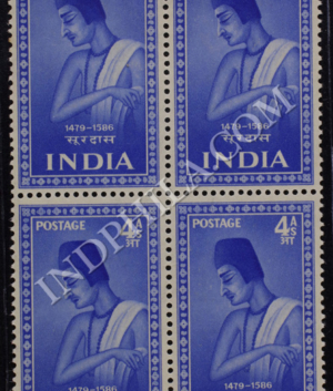 SAINTS AND POETS SURDAS 1479 1586 BLOCK OF 4 INDIA COMMEMORATIVE STAMP