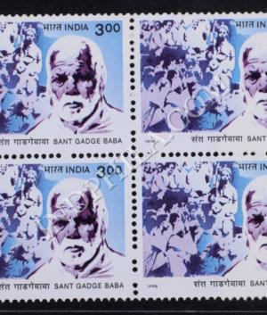 SANT GADGE BABA BLOCK OF 4 INDIA COMMEMORATIVE STAMP
