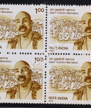 SANT TUKDOJI MAHARAJ BLOCK OF 4 INDIA COMMEMORATIVE STAMP