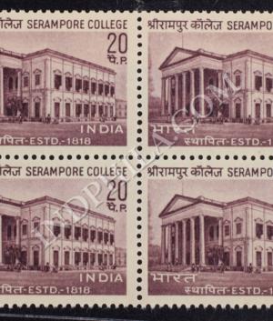 SERAMPORE COLLEGE BLOCK OF 4 INDIA COMMEMORATIVE STAMP