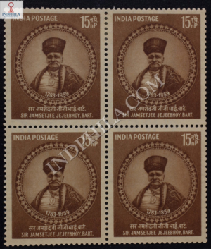 SIR JAMSETJEE JEJEEBHOY BART 1783 1859 BLOCK OF 4 INDIA COMMEMORATIVE STAMP