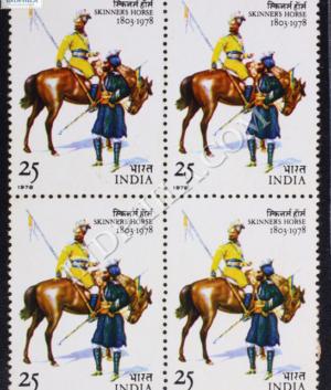 SKINNERS HORSE 1803 1978 BLOCK OF 4 INDIA COMMEMORATIVE STAMP