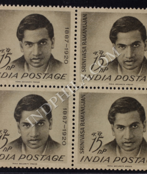 SRINIVASA RAMANUJAN 1887 1920 BLOCK OF 4 INDIA COMMEMORATIVE STAMP