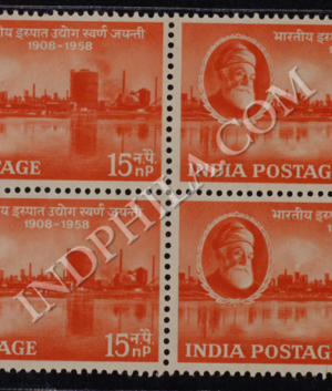 STEEL INDUSTRY OF INDIA BLOCK OF 4 INDIA COMMEMORATIVE STAMP