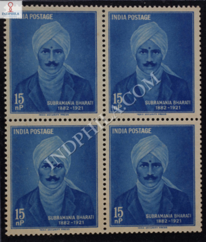 SUBRAMANIA BHARATI 1882 1921 BLOCK OF 4 INDIA COMMEMORATIVE STAMP