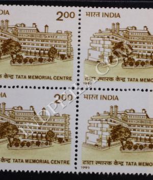 TATA MEMORIAL CENTRE BLOCK OF 4 INDIA COMMEMORATIVE STAMP
