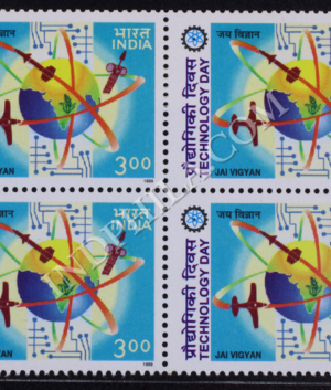 TECHNOLOGY DAY BLOCK OF 4 INDIA COMMEMORATIVE STAMP