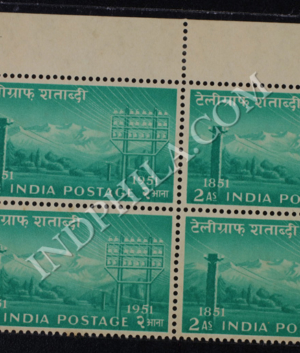 TELEGRAPH CENTENARY 1851 1951 S1 BLOCK OF 4 INDIA COMMEMORATIVE STAMP