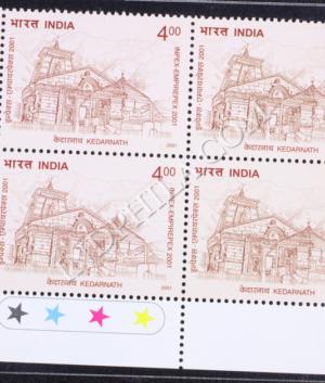 TEMPLE ARCHITECTURE KEDARNATH BLOCK OF 4 INDIA COMMEMORATIVE STAMP