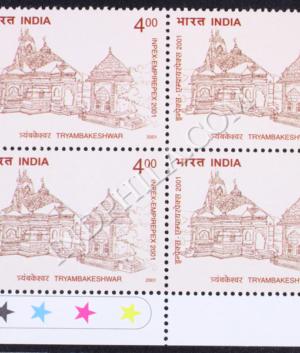TEMPLE ARCHITECTURE TRYAMBAKESHWAR BLOCK OF 4 INDIA COMMEMORATIVE STAMP