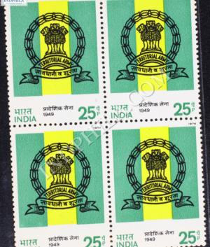 TERRITORIAL ARMY BLOCK OF 4 INDIA COMMEMORATIVE STAMP