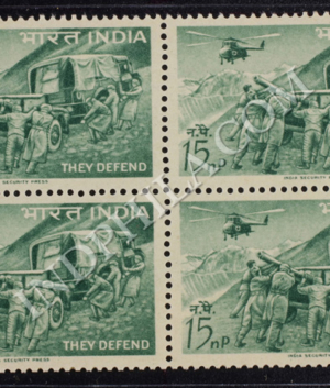 THEY DEFEND S1 BLOCK OF 4 INDIA COMMEMORATIVE STAMP