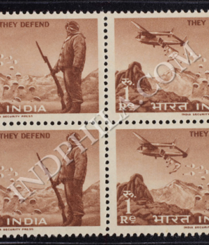 THEY DEFEND S2 BLOCK OF 4 INDIA COMMEMORATIVE STAMP