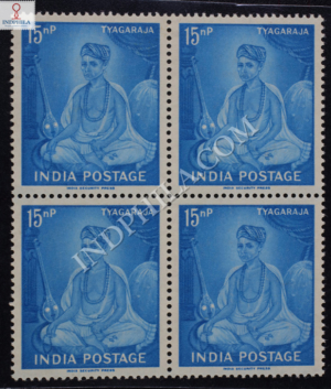 TYAGARAJA BLOCK OF 4 INDIA COMMEMORATIVE STAMP