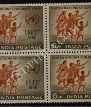 UNITED NATIONS CHILDRENS FUND BLOCK OF 4 INDIA COMMEMORATIVE STAMP