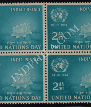 UNITED NATIONS DAY 24 10 1954 BLOCK OF 4 INDIA COMMEMORATIVE STAMP