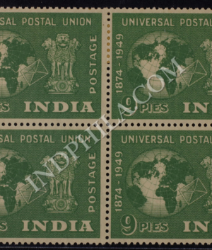 UNIVERSAL POSTAL UNION 1874 1949 S1 BLOCK OF 4 INDIA COMMEMORATIVE STAMP