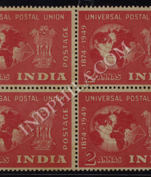 UNIVERSAL POSTAL UNION 1874 1949 S2 BLOCK OF 4 INDIA COMMEMORATIVE STAMP