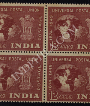 UNIVERSAL POSTAL UNION 1874 1949 S3 BLOCK OF 4 INDIA COMMEMORATIVE STAMP